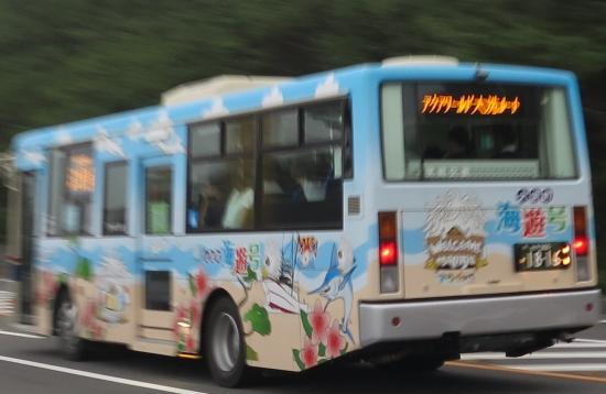 大洗水族館バス