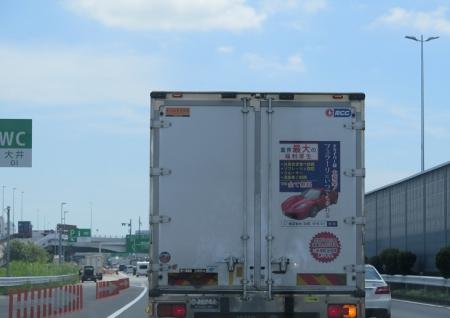 フェラーリに乗れるトラック