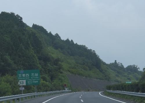 北関東自動車道 笠間