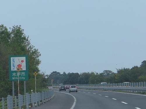 北関東自動車道 水戸市カントリーサイン