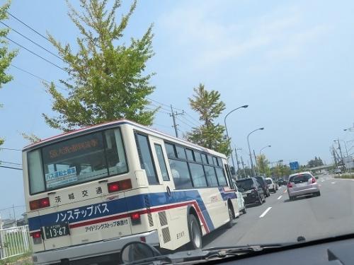 茨城 バス