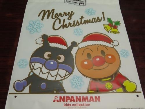 アンパンマンの袋