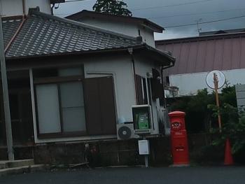 栃木 丸ポスト