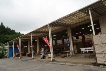 鹿沼花木センター