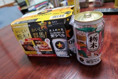 栃木ビール