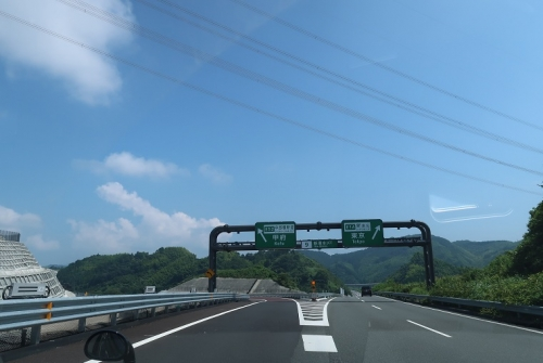 中部横断道