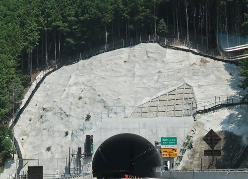 中部横断道 石合トンネル