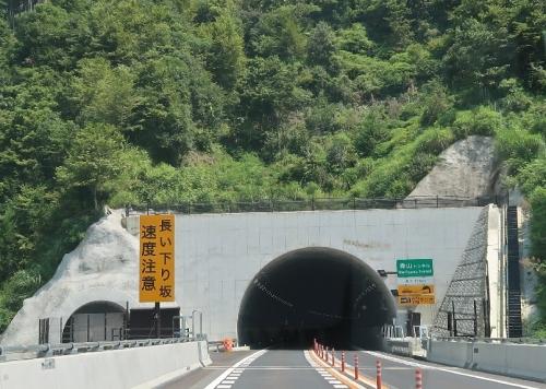 中部横断道 森山トンネル