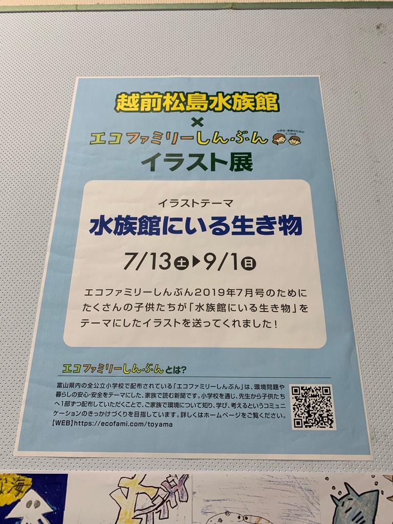 fc2blog_201908042128502b7.jpg