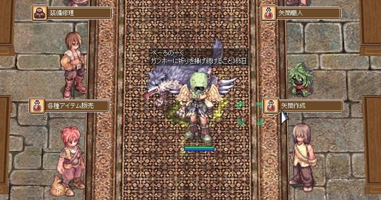 screenOlrun935.jpg