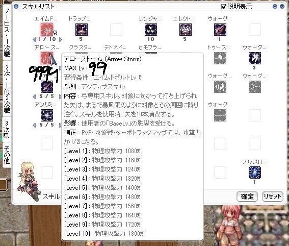 screenOlrun938.jpg