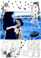 2019_9_ベビーピー_四国A