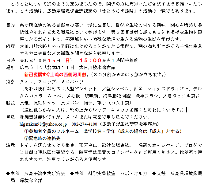 2019081016172631f.png