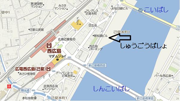 新己斐橋地図