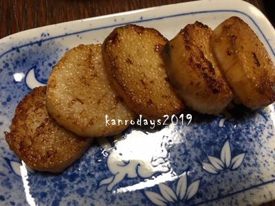 20190625_長芋バター醤油焼き
