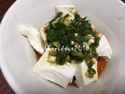 20190628_豆腐サラダ