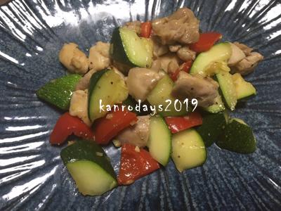20190630_ズッキーニと鶏の生姜炒め