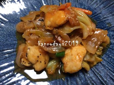 20190703_甘味噌炒め