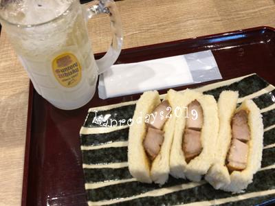 20190711_02豚丼サンド
