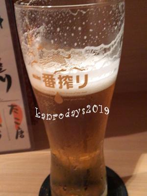 20190712_01ビール