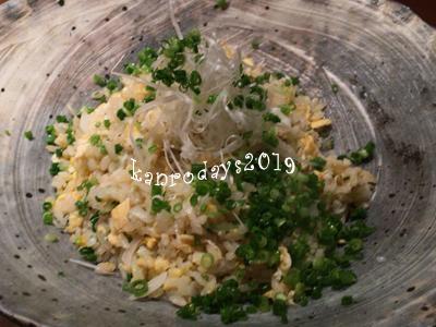20190712_05ネギと卵の炒飯