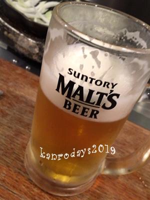 20190717_beer.jpg