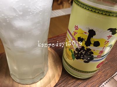 20190718_サワー専用小鶴