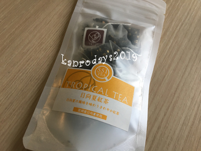 01日向夏紅茶