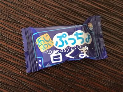 03白くまぷっちょ2