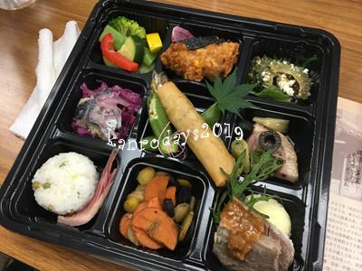 20190715_food4