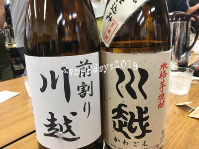 20190715_川越酒造6