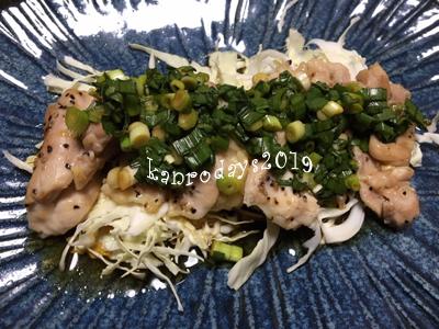 20190806_ねぎ鶏