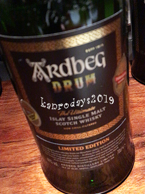 20190824_ardbegdrum.jpg