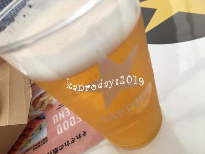 20190901_黒ラベル