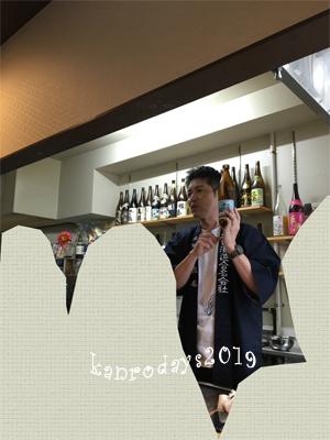 20190825_07柳田さん