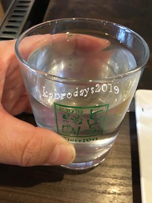 20190825_10青鹿毛湯割り