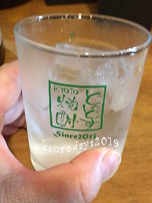 20190825_14杜氏潤平前割