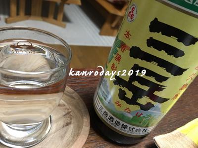20190923_三岳1