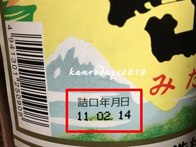 20190923_三岳2