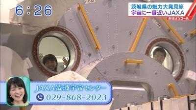 20190705-105958-072.jpg
