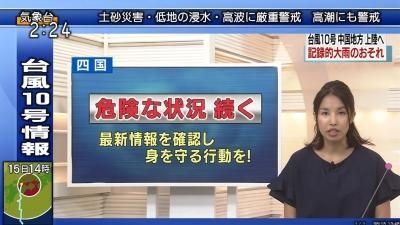 20190815-142459-586佐藤万里奈