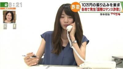 20190919-192226-604金彩媛(リポーター)