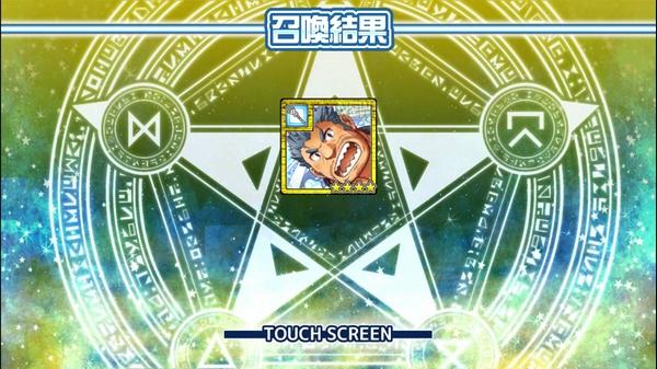 放サモダンジョンの鍵280超え (3)