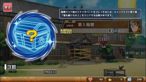 復刻秘島高難易度コンプ (4)