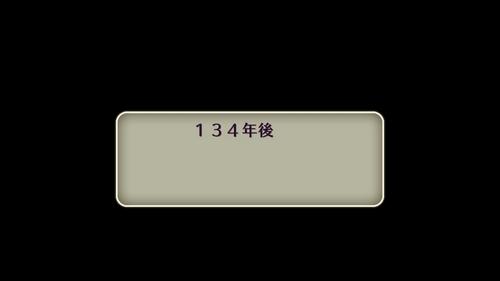 スイッチロマサガ2サラマンダー加入 (10)