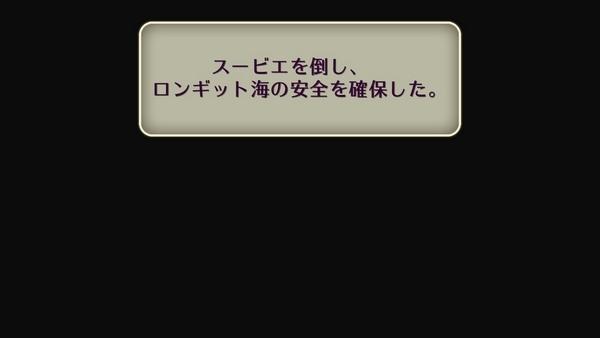 スイッチロマサガ2追憶に挑戦 (7)