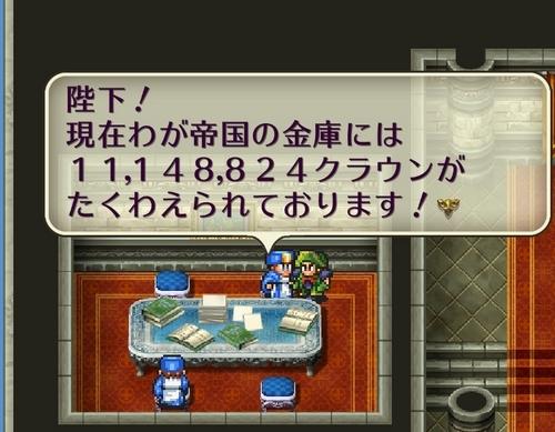 スイッチロマサガ2追憶に挑戦 (13)