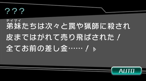 東コンハクゾウスストーリー (2)