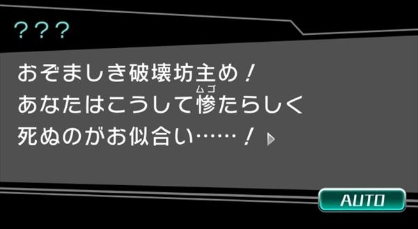 東コンハクゾウスストーリー (3)