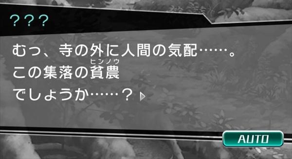 東コンハクゾウスストーリー (5)